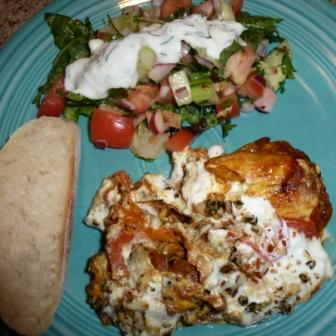Persian eggplant dish with Fattoush Salad